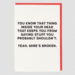 Greetings Card Broken
