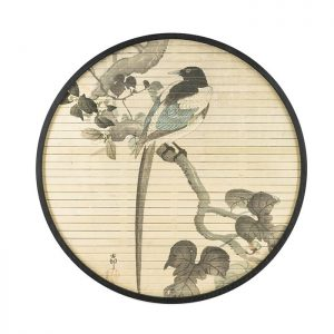 Morita Bird Wall Plaque Large